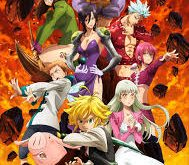 The Seven Deadly Sins: Dragon's Judgement