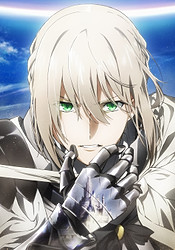 Fate/Grand Order THE MOVIE -Divine Realm of the Round Table: Camelot- Wandering; Agateram
