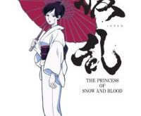 Jouran: The Princess of Snow and Blood