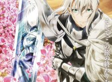 Fate/Grand Order THE MOVIE -Divine Realm of the Round Table: Camelot- Paladin; Agateramm