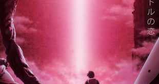 Knights of Sidonia Movie: Love Woven in the Stars
